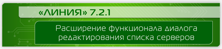 7.2.1 рус.png